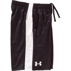 Under Armour Boy's Ultimate 9 Inch Short
