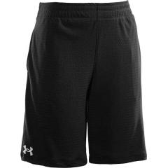 Boys UA Renegade Short
