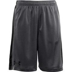 Under Armour Boys' UA Ultimate Short