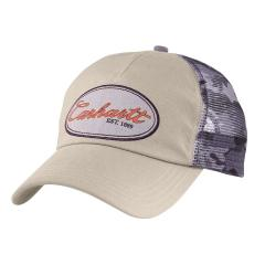 Women's Malden Cap