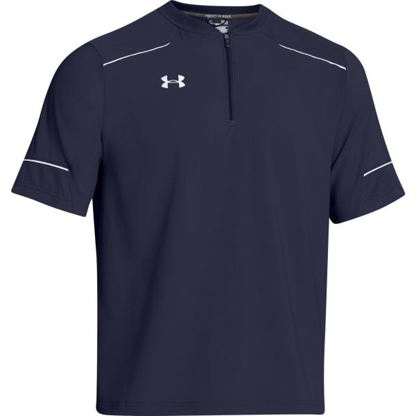 Under Armour Men's Team Short Sleeve Ultimate Cage Jacket