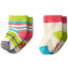 Kid's Bootie Batch - Discontinued Pricing