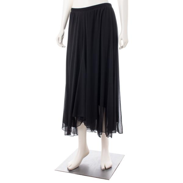 Comfy USA Women's Lulu Skirt