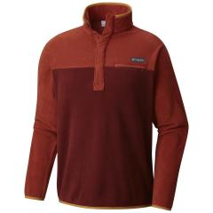 Columbia Men's Mountain Side Fleece - Tall Sizes - Discontinued Pricing