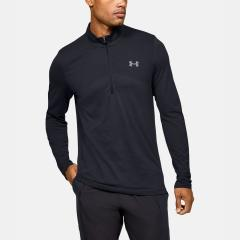 Men's UA Seamless Half Zip