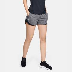 Under Armour Women's UA Play Up Twist Shorts 3.0
